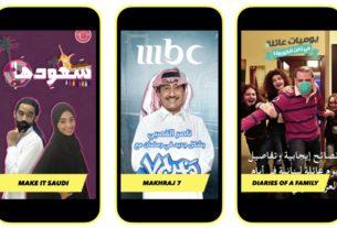 Snapchat - techxmedia