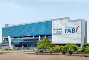 eSign - FAB Headquarter