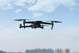 Drone - Samsung