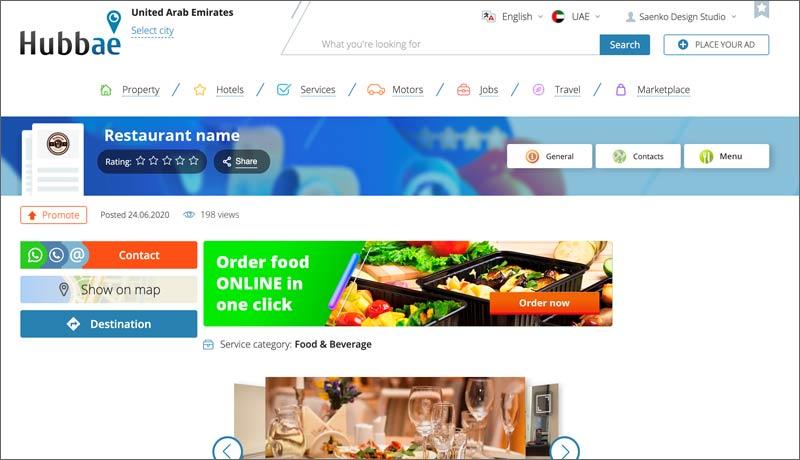 HUBB-featured-hubb-techxmedia