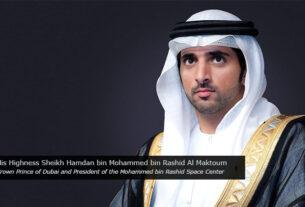 Hamdan bin Mohammed-Emirates-Mars-Mission-techxmedia