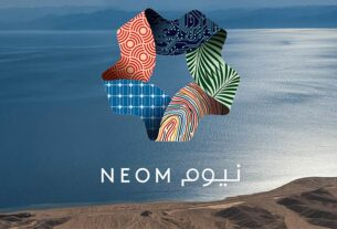 NEOM-techxmedia