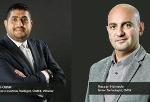 featureimafevmware-UAE-techxmedia