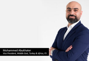 Mohammed-Abukhater-Regional-Vice-President-for-Middle-East-and-Africa-featured-identity theft-techxmedia