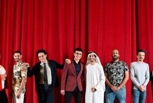 SPAA_students- Sharjah Arts Academy - TECHx