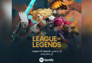 Spotify-and-Riot-Games-Team-Up-for-an-Official-League-of-Legends-Esports-Partnership---featured