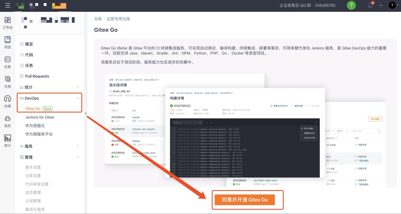 China - Gitee - TECHx