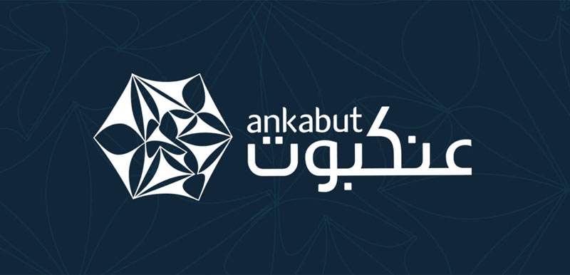 Ankabut - UAE - Techxmedia