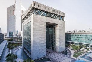 DIFC-Gate-Building---featured-techxmedia