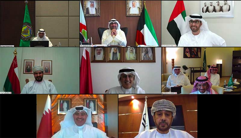 GCC-Industrial-committee-meeting-His Excellency Dr. Al Jaber-techxmedia