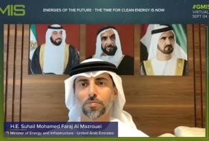 H.E. Suhail Mohammed-green sources-techxmedia