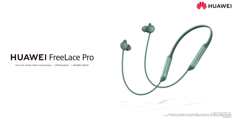 HUAWEI FreeLace Pro-Huawei products-techxmedia