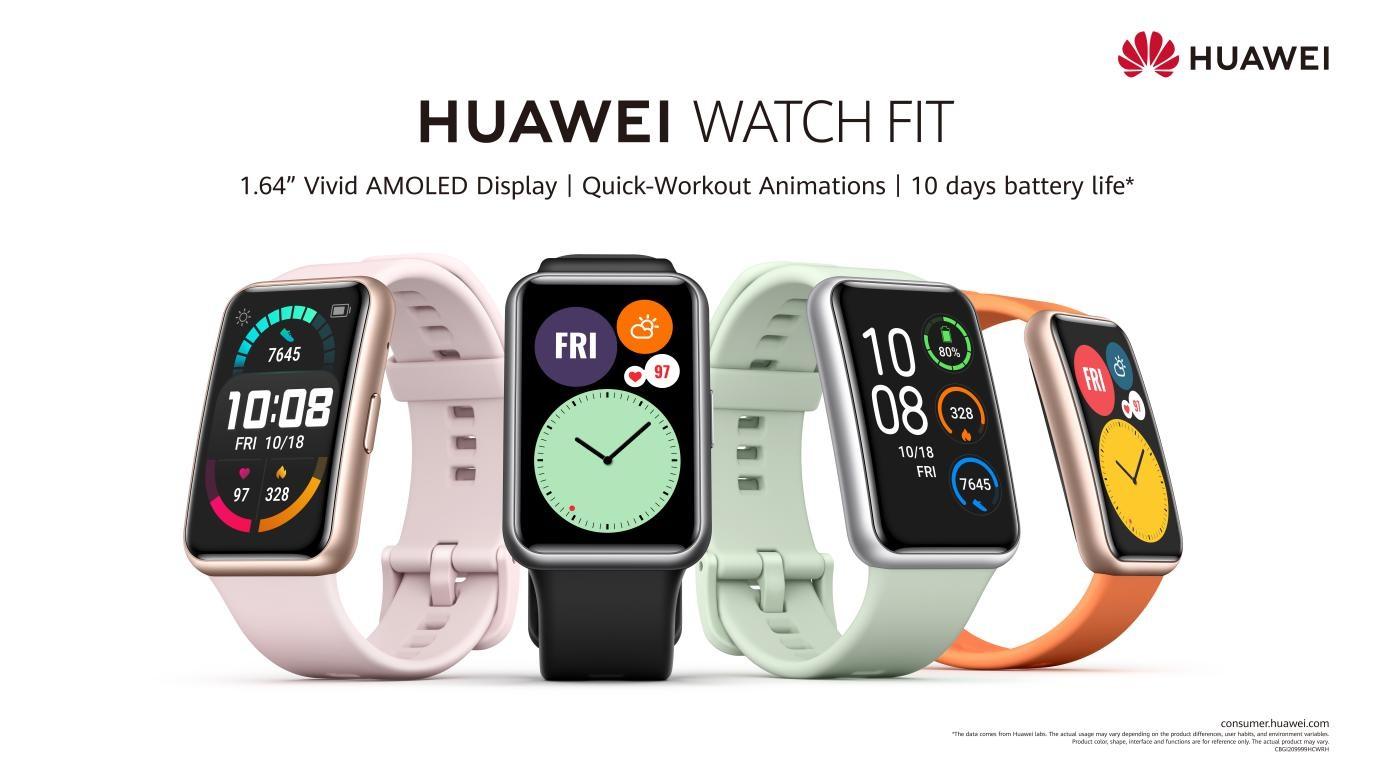 HUAWEI WATCH FIT-Huawei products-techxmedia