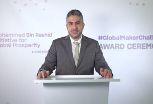 Badr-Al-Olama,-Head-of-the-Organising-Committee-for-the-GMIS---featured-Global Prosperity-techxmedia