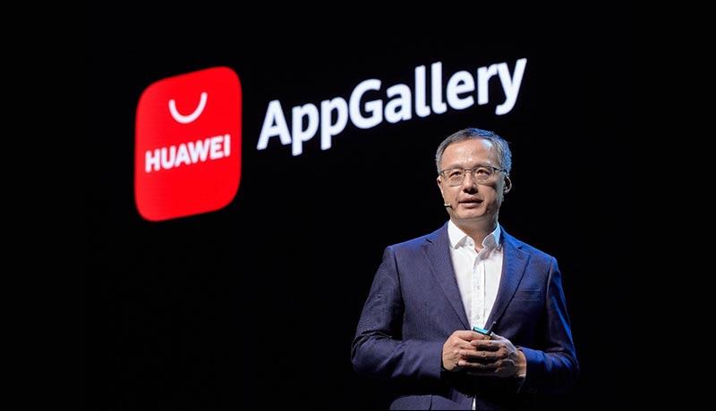 Wang-Yanmin-AppGallery -techxmedia