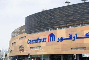 Carrefour - TECHx