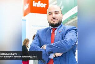 Khaled -Infor Supply Chain - TECHx