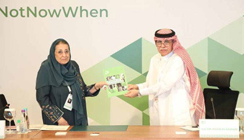 W20-Chair-Thoraya-Al-Obaid-G20 leaders,W20-techxmedia