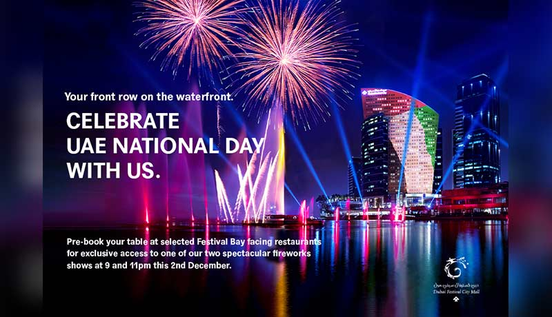 DFC_National_Day-UAE's 49th National Day-techxmedia