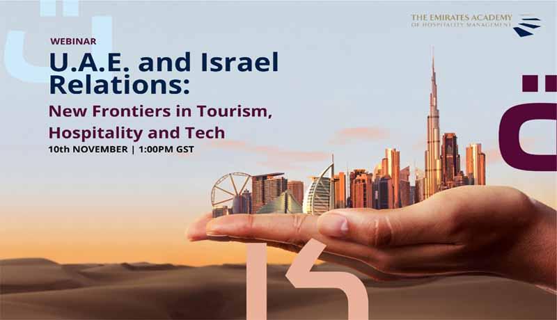 EAHM- UAE ISRAEL -Webinar