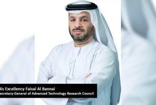 Faisal-Al-Bannai-ATRC-techxmedia