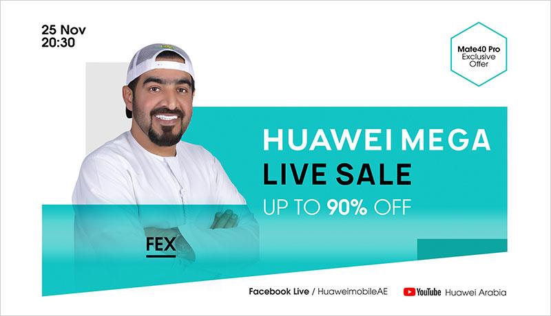HUAWEI-MEGA-LIVE-SALE- HUAWEI - techxmedia