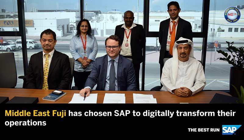 SAP---ME-Fuji--techxmedia