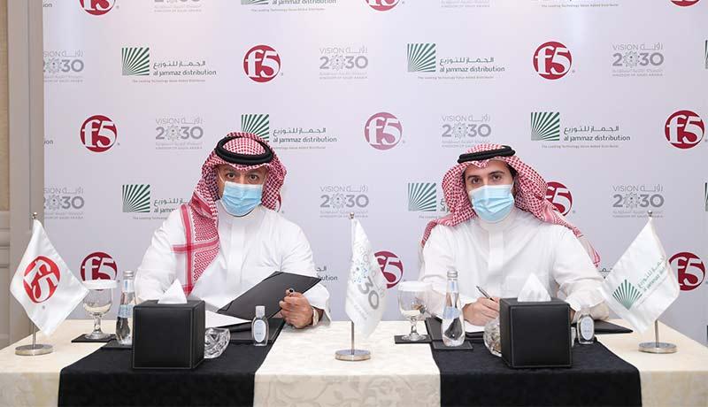 F5-Appoints-AlJammaz-Technologies-as-new-Value-Added-Distribution-Partner-in-Saudi-techxmedia
