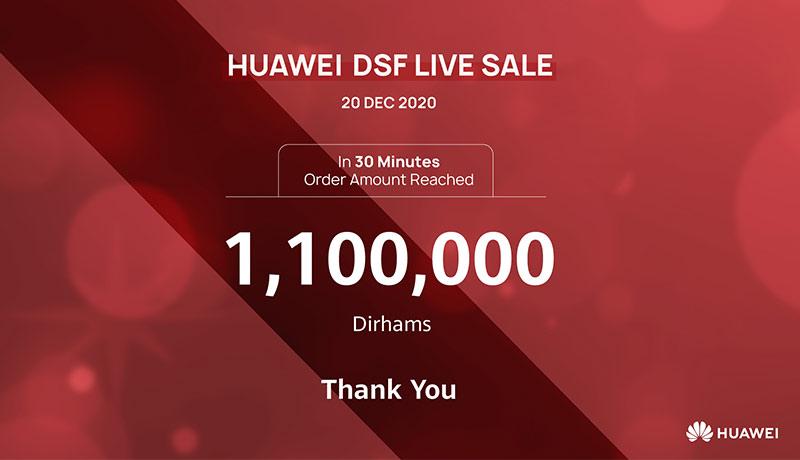 HUAWEI-DSF-LIVE-SALE-SUCCESS-techxmedia