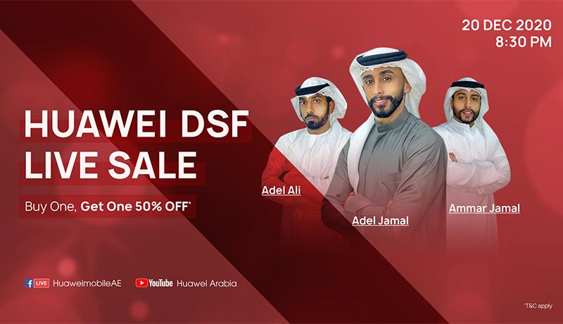 HUAWEI DSF LIVE SALE -techxmedia