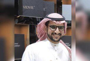Al Hamami Technology-techxmedia