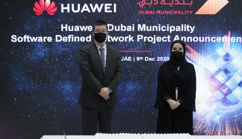 Huawei-Dubai Municipality