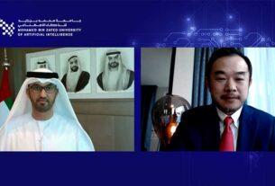 H.E. Dr. Sultan Ahmed Al Jaber and pro - MBZUAI - virtual event - Techxmedia