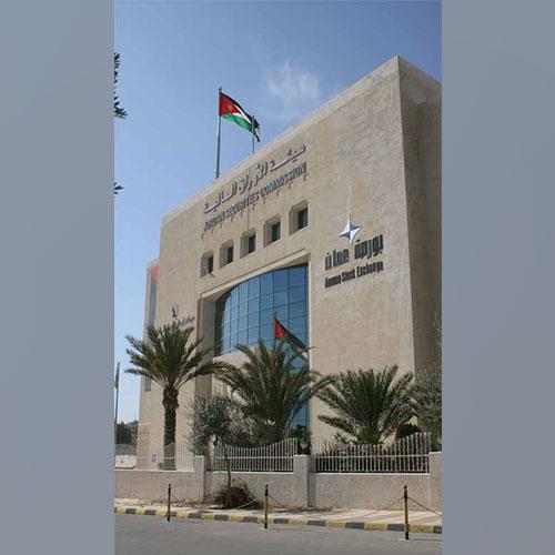 Amman Stock Exchange - Nutanix -investment - Cloud Platform - techxmedia