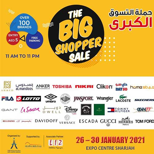 OGIN77 - favorite brands - The Big Shopper Sale -techxmedia