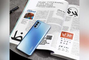 OPPO Reno4 - new privacy protection technology-UAE smartphone users - techxmedia