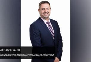 Emile Abou Saleh- techxmedia
