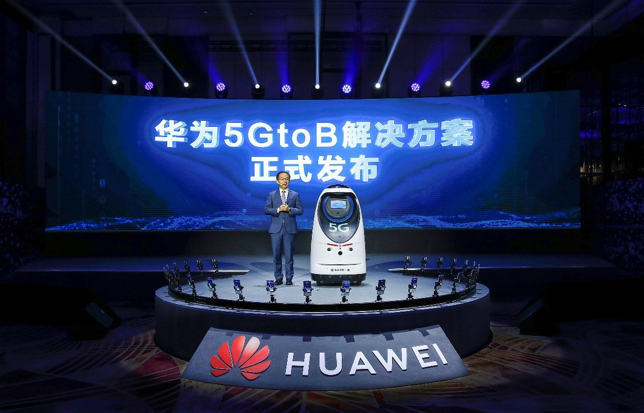 Ryan Ding was announcing the official launch of Huawei's 5GtoB solution - techxmedia