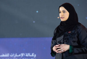 Sarah Al Amiri - techxmedia