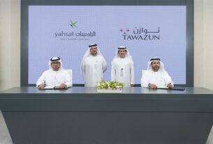 Tawazun - MoU - Yahsat - Made in the UAE - SATCOM solutions - techxmedia