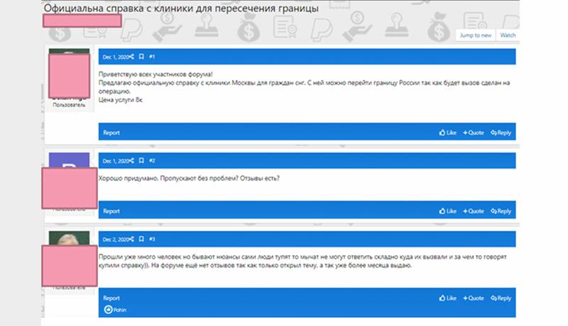 11 - Hackers vaccination certificates - Darknet - techxmedia