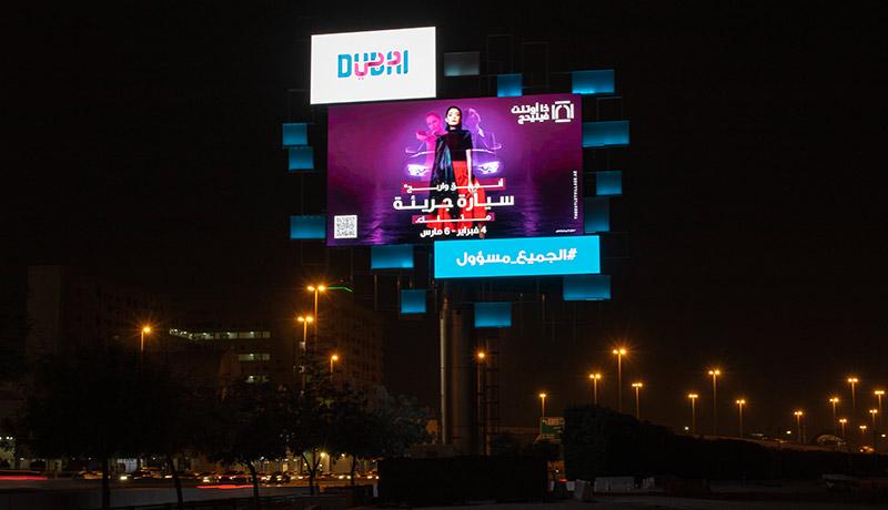 AI - AR - IoT - digital signage trends - Pixcom - Techxmedia