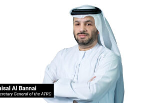 ATRC - His Excellency Faisal Al Bannai - Secretary General -techxmedia