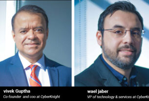 COO at CyberKnight - Vivek Gupta - Co-Founder - techxmedia