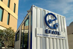 The Sustainable City - Efate - recycle - electronic waste - techxmedia
