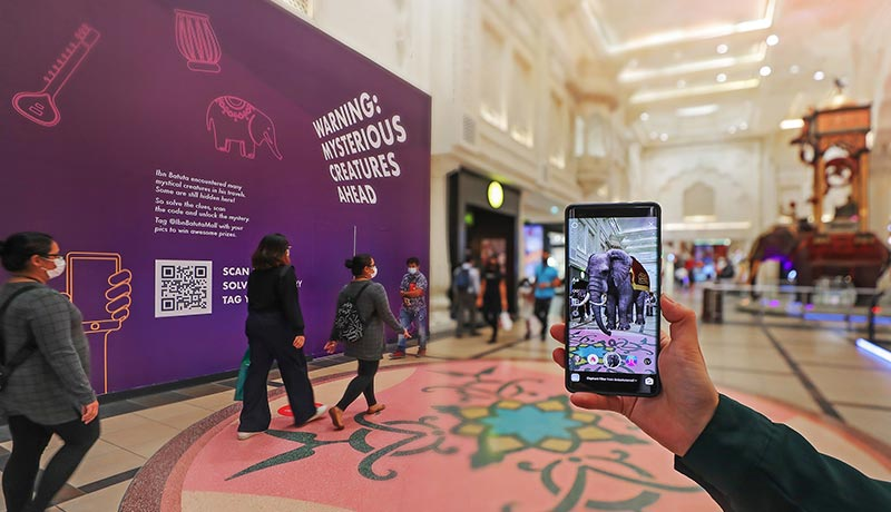 inside - free AR walking tours - Ibn Battuta Mall - techxmedia