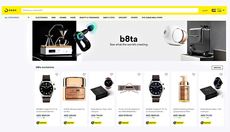 noon- b8ta - partnership - retail experience - UAE - techxmedia