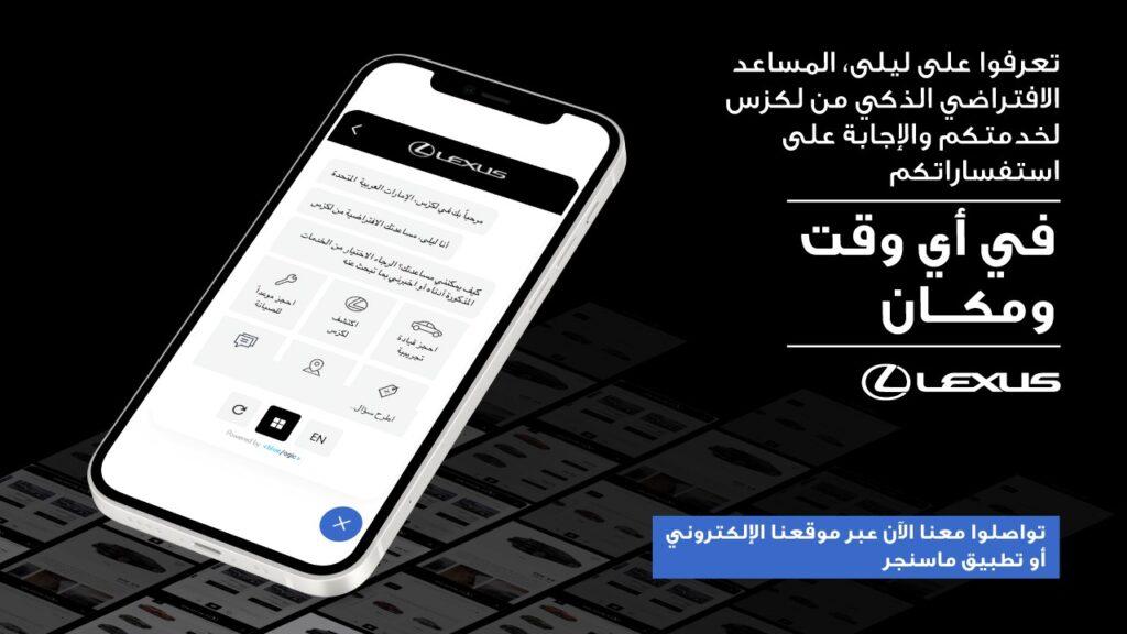 Chatbot - techxmedia