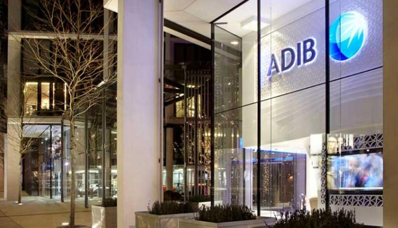 ADIB- IBM solutions- digital transformation strategy - techxmedia
