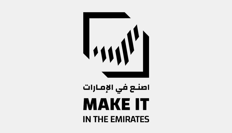 AI - advanced tech - UAE - sustainable growth - techxmedia